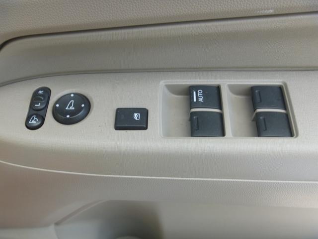 万が一の事故の対応もお任せ下さい。損保ジャパン日本興亜の代理店ですので任意保険もトータルサポート!車の保険で損している方って本当に多いんですよ?そんな時は安心できる保険のプロにお任せ下さい。