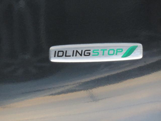 アイドリングストップ付車ですので、停車中にエンジンを停めてガソリンを節約してくれます♪