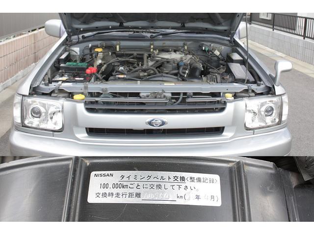 スターファイア ワイド HDDナビ フルセグ 4WD(16枚目)