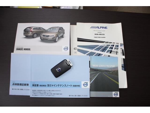 T6 SE AWD 4WD 黒革 ムーンルーフ(6枚目)