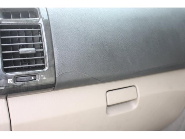 「トヨタ」「ハイラックスサーフ」「SUV・クロカン」「茨城県」の中古車24