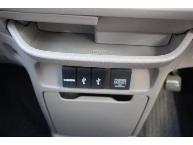 USBなど