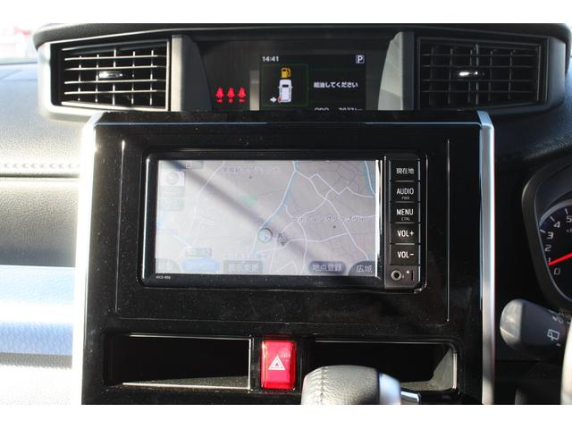カスタムG-T スマートサポート TRDエアロ 両側電動スライド LEDヘッドライト シートヒーター(9枚目)