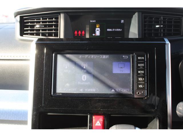 カスタムG-T スマートサポート TRDエアロ 両側電動スライド LEDヘッドライト シートヒーター(10枚目)