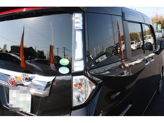 カスタムG-T スマートサポート TRDエアロ 両側電動スライド LEDヘッドライト シートヒーター(20枚目)