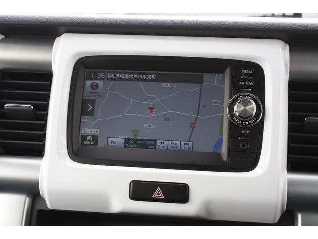 Xターボ レーダーブレーキサポート シートヒーター アイドリングストップ ワンオーナー シートヒーター付 スマ-トキ- メモリナビ 1オーナー ワンセグTV ナビTV ブルートゥース キーレス ターボ ABS(16枚目)