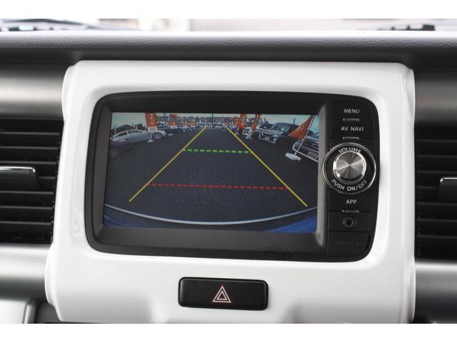 Xターボ レーダーブレーキサポート シートヒーター アイドリングストップ ワンオーナー シートヒーター付 スマ-トキ- メモリナビ 1オーナー ワンセグTV ナビTV ブルートゥース キーレス ターボ ABS(17枚目)