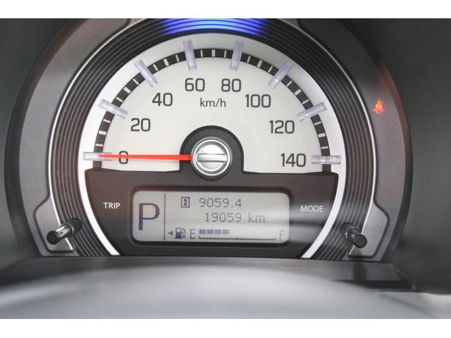Xターボ レーダーブレーキサポート シートヒーター アイドリングストップ ワンオーナー シートヒーター付 スマ-トキ- メモリナビ 1オーナー ワンセグTV ナビTV ブルートゥース キーレス ターボ ABS(20枚目)