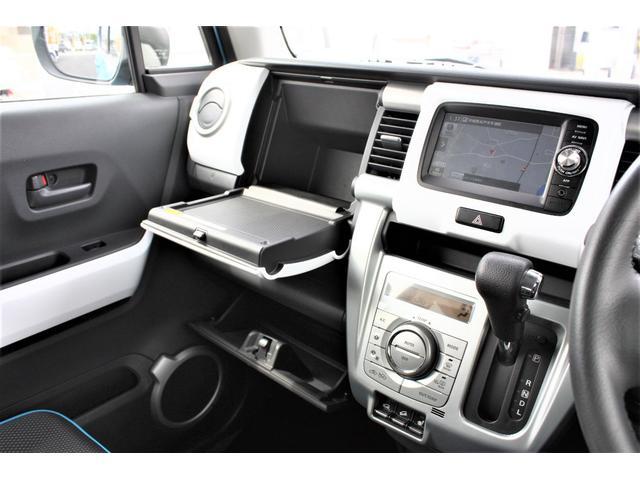 Xターボ レーダーブレーキサポート シートヒーター アイドリングストップ ワンオーナー シートヒーター付 スマ-トキ- メモリナビ 1オーナー ワンセグTV ナビTV ブルートゥース キーレス ターボ ABS(21枚目)
