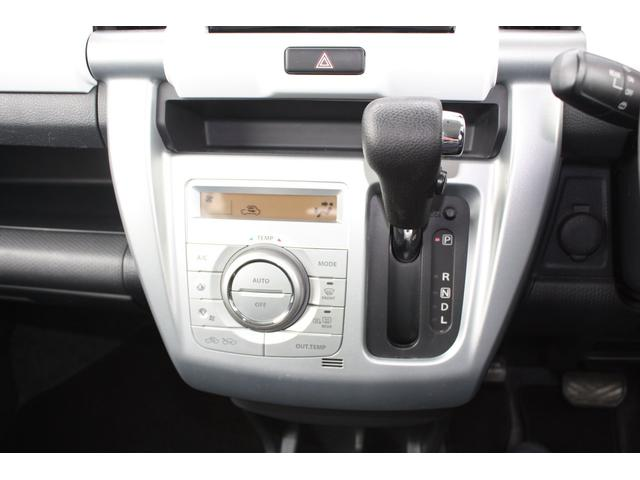 X レーダーブレーキサポート HDDナビ Blutooth 衝突安全ボディ CD AC ナビTV ワンセグ ABS 盗難防止装置 記録簿 キーフリ スマキ 衝突安全ブレーキ 1オーナ ESP Iストップ(18枚目)