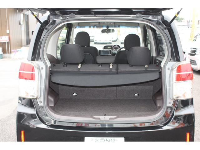 F キーレスキー 盗難防止システム ナビTV スマキー CD HDDナビ ABS オートエアコン エアバッグ フルセグテレビ 整備記録簿 1オーナー車(23枚目)