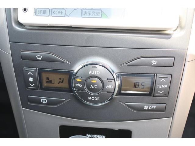 X HIDリミテッド TV&ナビ キーレス SDナビ オートエアコン ワンセグ HID ABS エアバッグ デュアルエアバッグ パワーウインドウ 衝突安全ボディ(9枚目)