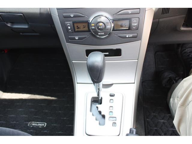 X HIDリミテッド TV&ナビ キーレス SDナビ オートエアコン ワンセグ HID ABS エアバッグ デュアルエアバッグ パワーウインドウ 衝突安全ボディ(10枚目)