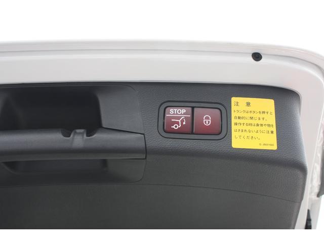 C180ステーションワゴン アバンギャルド フルセグ レーダーSFT 電動リアゲート キーレスゴー ナビTV バックカメラ ドラレコ HDDナビ(24枚目)