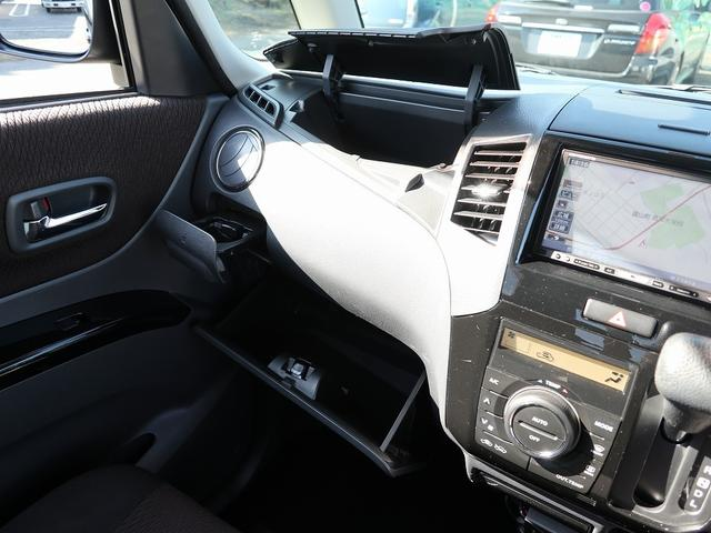 ハイウェイスターターボ 両側パワースライドドア 社外HDDナビ CD/DVD/フルセグTV スマートキー プッシュスタート オートエアコン 純正エアロ 純正14インチアルミ ETC 電格ウィンカーミラー(33枚目)