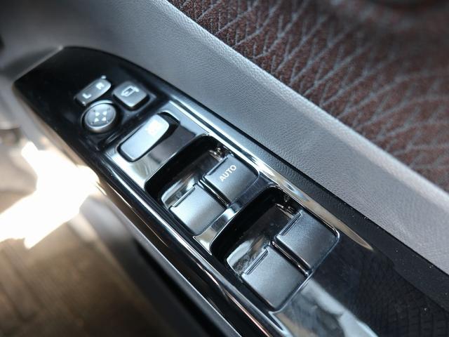 ハイウェイスターターボ 両側パワースライドドア 社外HDDナビ CD/DVD/フルセグTV スマートキー プッシュスタート オートエアコン 純正エアロ 純正14インチアルミ ETC 電格ウィンカーミラー(39枚目)