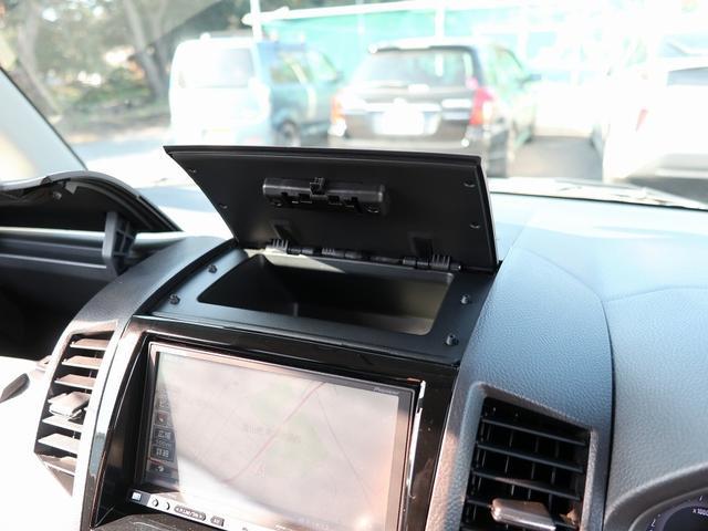 ハイウェイスターターボ 両側パワースライドドア 社外HDDナビ CD/DVD/フルセグTV スマートキー プッシュスタート オートエアコン 純正エアロ 純正14インチアルミ ETC 電格ウィンカーミラー(40枚目)