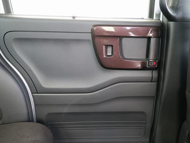 G・EXホンダセンシング スマートキー LED 純正SDナビ CD Bluetooth ミュージックサーバー フルセグ クルーズコントロール レーンキープ バックカメラ 両側電動スライドドア ETC ドラレコ 先行車発進ブザー(34枚目)