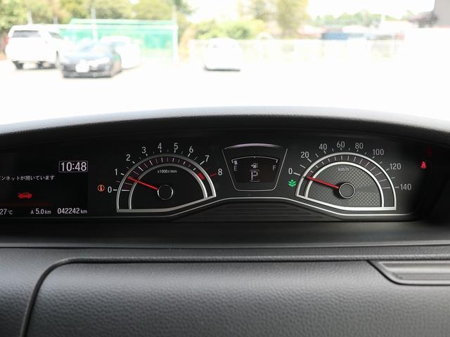 G・EXホンダセンシング スマートキー LED 純正SDナビ CD Bluetooth ミュージックサーバー フルセグ クルーズコントロール レーンキープ バックカメラ 両側電動スライドドア ETC ドラレコ 先行車発進ブザー(42枚目)