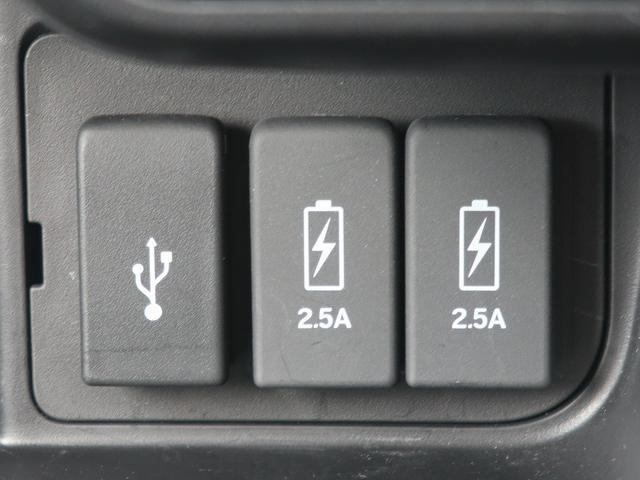 G・EXホンダセンシング スマートキー LED 純正SDナビ CD Bluetooth ミュージックサーバー フルセグ クルーズコントロール レーンキープ バックカメラ 両側電動スライドドア ETC ドラレコ 先行車発進ブザー(46枚目)