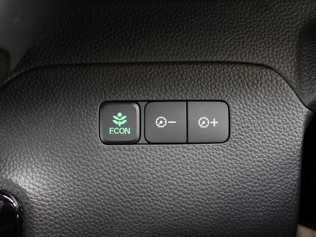 G・EXホンダセンシング スマートキー LED 純正SDナビ CD Bluetooth ミュージックサーバー フルセグ クルーズコントロール レーンキープ バックカメラ 両側電動スライドドア ETC ドラレコ 先行車発進ブザー(48枚目)