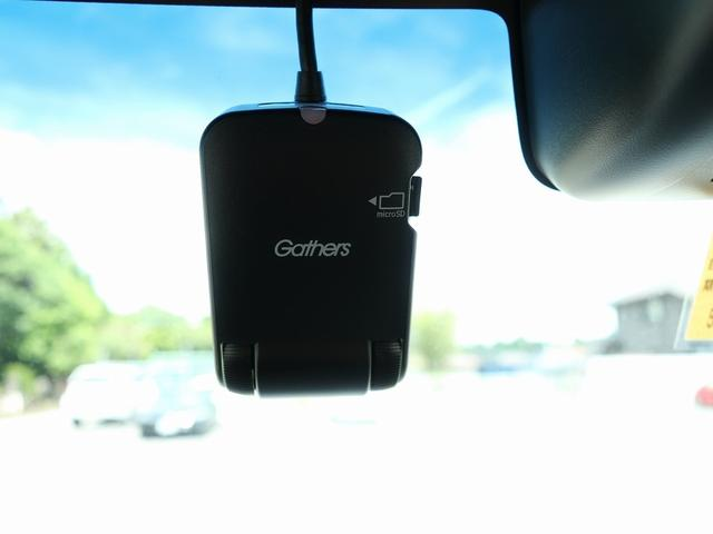 G・EXホンダセンシング スマートキー LED 純正SDナビ CD Bluetooth ミュージックサーバー フルセグ クルーズコントロール レーンキープ バックカメラ 両側電動スライドドア ETC ドラレコ 先行車発進ブザー(60枚目)