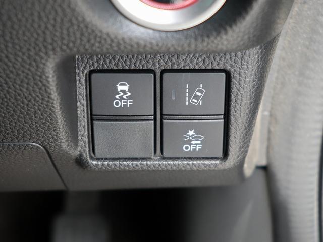 G・EXホンダセンシング スマートキー LED 純正SDナビ CD Bluetooth ミュージックサーバー フルセグ クルーズコントロール レーンキープ バックカメラ 両側電動スライドドア ETC ドラレコ 先行車発進ブザー(63枚目)