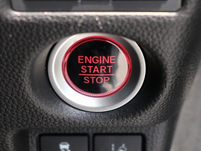 G・EXホンダセンシング スマートキー LED 純正SDナビ CD Bluetooth ミュージックサーバー フルセグ クルーズコントロール レーンキープ バックカメラ 両側電動スライドドア ETC ドラレコ 先行車発進ブザー(64枚目)
