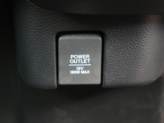 G・EXホンダセンシング スマートキー LED 純正SDナビ CD Bluetooth ミュージックサーバー フルセグ クルーズコントロール レーンキープ バックカメラ 両側電動スライドドア ETC ドラレコ 先行車発進ブザー(66枚目)