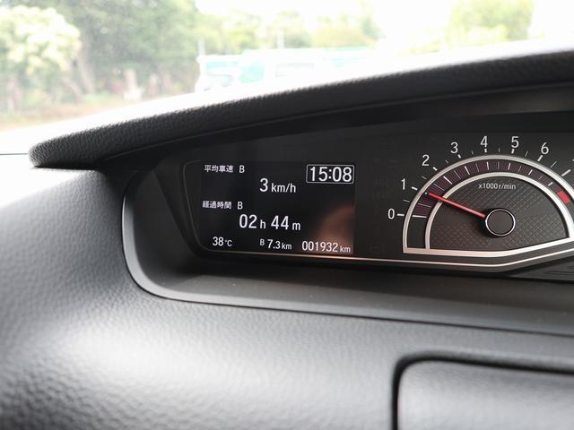 G・Lホンダセンシング 両側パワースライドドア 純正8インチナビ CD/DVD Bluetooth対応 アダプティブクルーズコントロール 衝突軽減ブレーキ オートエアコン オートライト 前後ドライブレコーダー(37枚目)