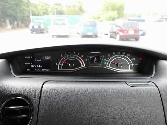 G・Lホンダセンシング 両側パワースライドドア 純正8インチナビ CD/DVD Bluetooth対応 アダプティブクルーズコントロール 衝突軽減ブレーキ オートエアコン オートライト 前後ドライブレコーダー(38枚目)
