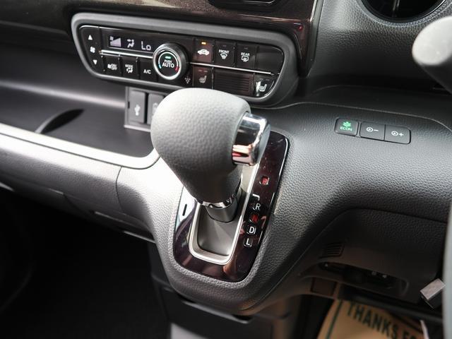 G・Lホンダセンシング 両側パワースライドドア 純正8インチナビ CD/DVD Bluetooth対応 アダプティブクルーズコントロール 衝突軽減ブレーキ オートエアコン オートライト 前後ドライブレコーダー(41枚目)