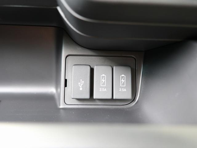 G・Lホンダセンシング 両側パワースライドドア 純正8インチナビ CD/DVD Bluetooth対応 アダプティブクルーズコントロール 衝突軽減ブレーキ オートエアコン オートライト 前後ドライブレコーダー(42枚目)