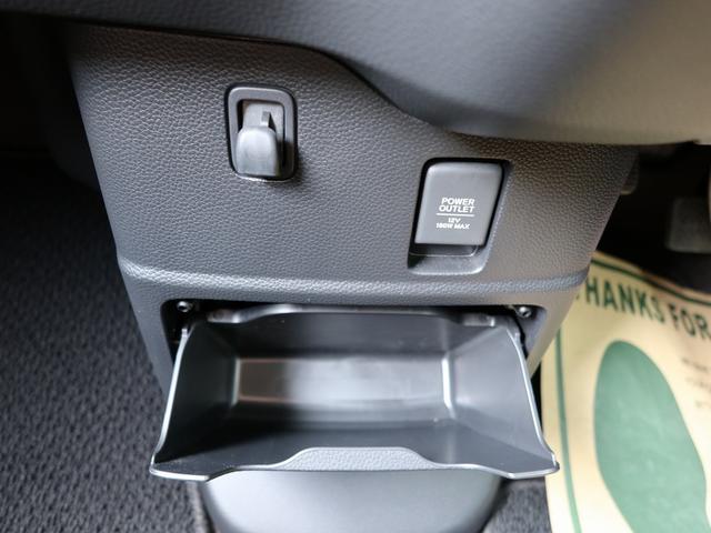 G・Lホンダセンシング 両側パワースライドドア 純正8インチナビ CD/DVD Bluetooth対応 アダプティブクルーズコントロール 衝突軽減ブレーキ オートエアコン オートライト 前後ドライブレコーダー(44枚目)