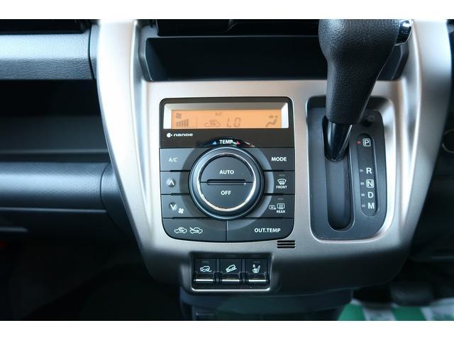 JスタイルIIターボ スマートキー 衝突安全ブレーキ 純正ナビ CD DVD Bluetooth フルセグ 純正15インチアルミ クルーズコントロール ハーフレザーシート シートヒーター バックカメラ ETC ドラレコ(31枚目)
