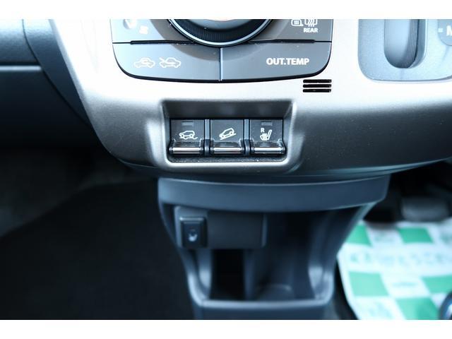 JスタイルIIターボ スマートキー 衝突安全ブレーキ 純正ナビ CD DVD Bluetooth フルセグ 純正15インチアルミ クルーズコントロール ハーフレザーシート シートヒーター バックカメラ ETC ドラレコ(33枚目)