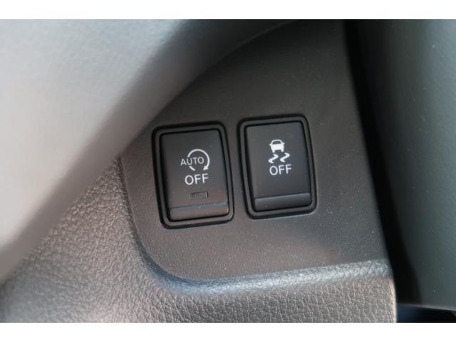 ハイウェイスター Vセレ+セーフティII SHV スマートキー 電動格納ミラー 横滑り防止 衝突安全ブレーキ 純正SDナビ CD DVD Bluetooth 音楽録音 TV クルーズコントロール レーンキープ バックカメラ ETC 障害物センサー(33枚目)