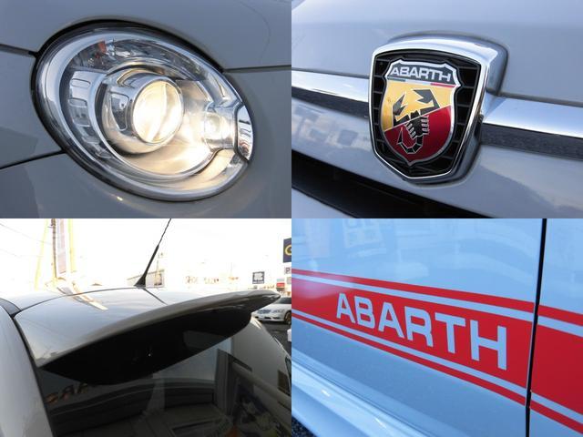 アバルト アバルト アバルト500 1.4ESSEESSE KONIキット スパルコシート
