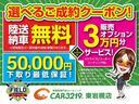 16GT FOUR ワンオーナー スマートキー 純正ナビ(2枚目)