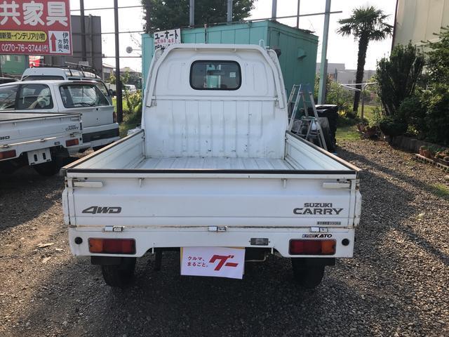 スズキ キャリイトラック 4WD オートマ エアコン パワステ ETC