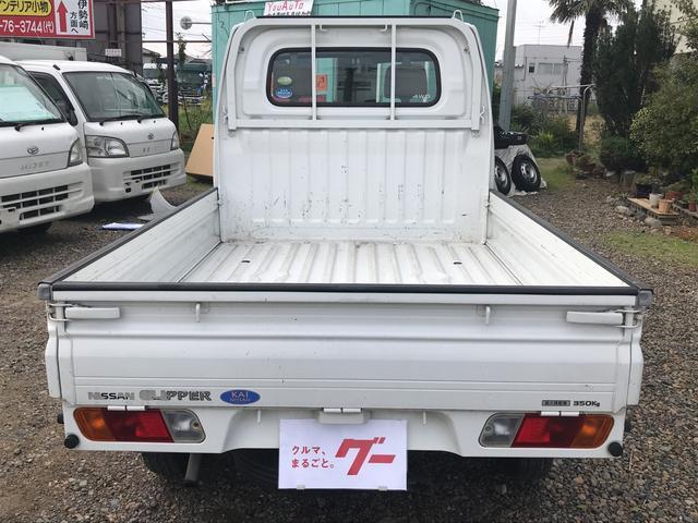 「日産」「クリッパートラック」「トラック」「埼玉県」の中古車7