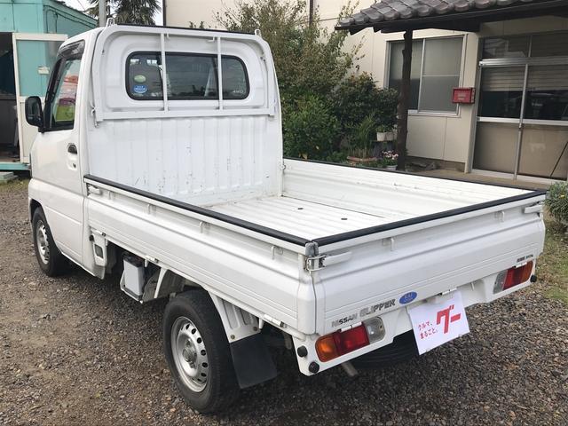 「日産」「クリッパートラック」「トラック」「埼玉県」の中古車8