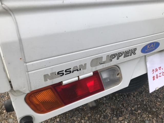 「日産」「クリッパートラック」「トラック」「埼玉県」の中古車13