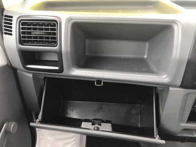 「日産」「クリッパートラック」「トラック」「埼玉県」の中古車34
