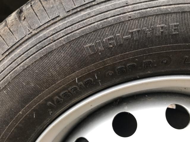 「日産」「クリッパートラック」「トラック」「埼玉県」の中古車41