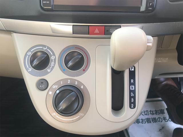 「ダイハツ」「ムーヴ」「コンパクトカー」「埼玉県」の中古車24
