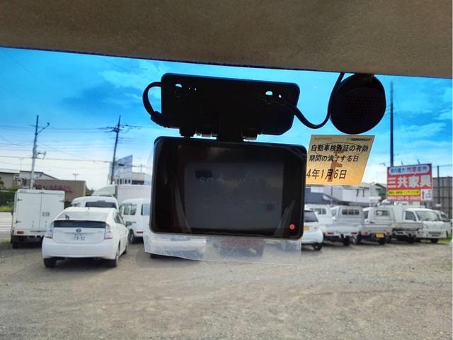 左パワースライドドア ナビTV ドライブレコーダー スマートキー オートエアコン 記録簿 HID 社外アルミホイール アクセサリーソケット ウィンカーミラー プライバシーガラス アイドリングストップ