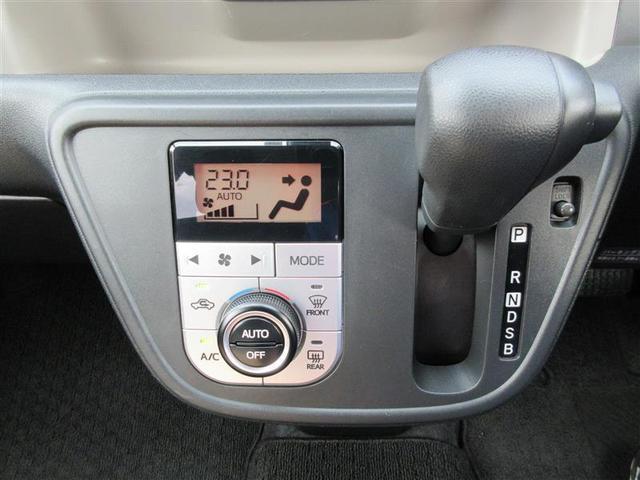 モーダ S ワンセグ メモリーナビ 衝突被害軽減システム ETC LEDヘッドランプ 記録簿 アイドリングストップ(14枚目)
