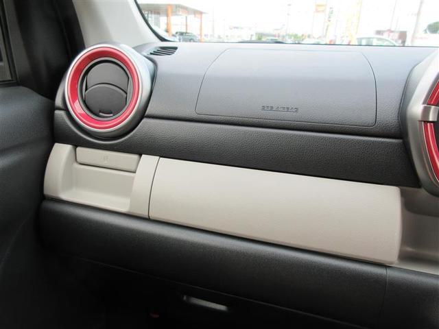 モーダ S ワンセグ メモリーナビ 衝突被害軽減システム ETC LEDヘッドランプ 記録簿 アイドリングストップ(15枚目)