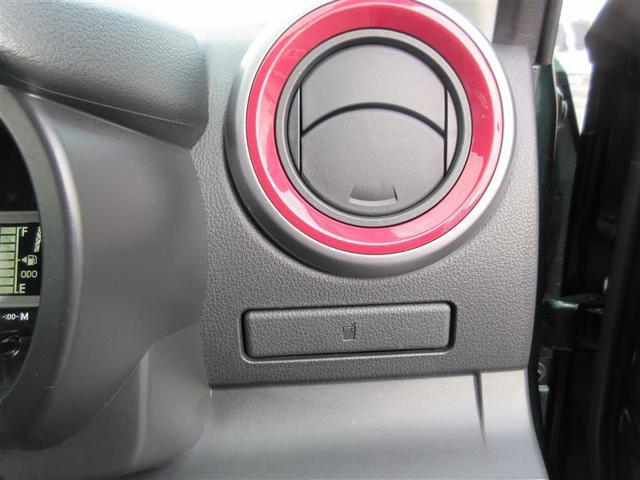 モーダ S ワンセグ メモリーナビ 衝突被害軽減システム ETC LEDヘッドランプ 記録簿 アイドリングストップ(16枚目)